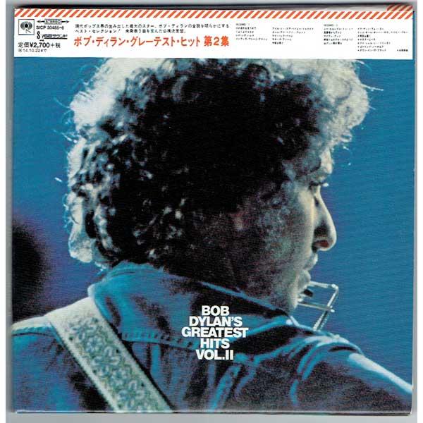 Photo1 GREATEST HITS VOLII USED JAPAN MINI LP BSCD2 CD BOB