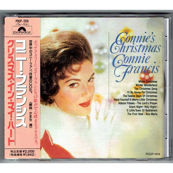 Connie Francis The Twelve Days Of Christmas.Connie S Christmas Used Japan Jewel Case Cd Connie Francis