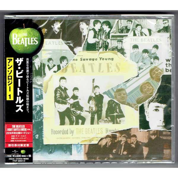 THE BEATLES / ANTHOLOGY 1 (Brand New Japan Jewel Case CD)