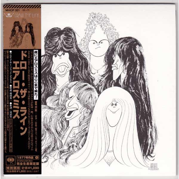 Aerosmith Draw The Line Used Japan Mini Lp Cd Beat Net Records
