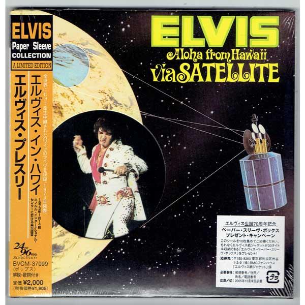 Various - BMG Pop Promo Volume 24