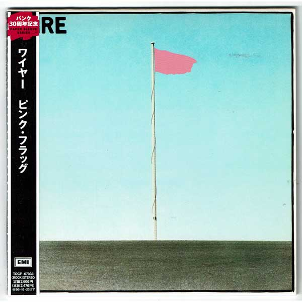 WIRE / PINK FLAG (Used Japan mini LP CD)